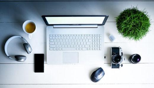 競合に勝つブログを!ドメインオーソリティを調べるMozBarを紹介する