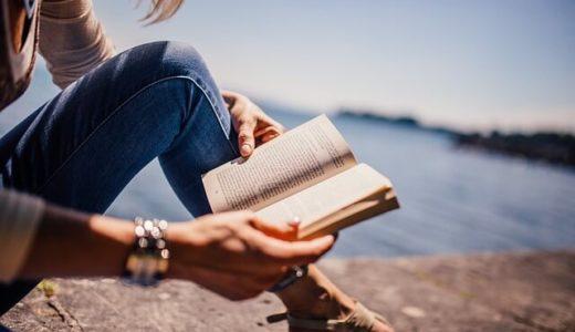 アフィリエイト初心者におすすめの本を7冊紹介【現役アフィリエイターが厳選】